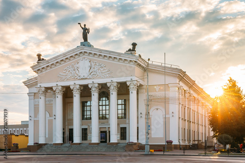 Spoed Foto op Canvas Theater Gomel, Belarus. Building Of Gomel Regional Drama Theatre On Lenin Square