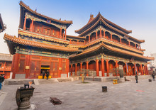 Main Builings Of The Yonghegon...