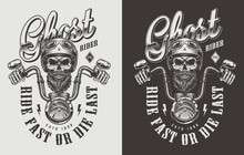 Motorcycle Emblem With Skull
