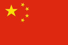 China National Flag. Official ...