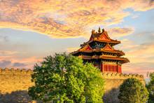 Watchtower Of Forbidden City A...