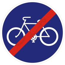 Road Sign For End Of Bicycle Lane,  Vector Icon