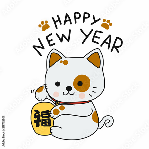 Fotografia  Lucky cat (maneki neko) Happy New Year cartoon vector illustration