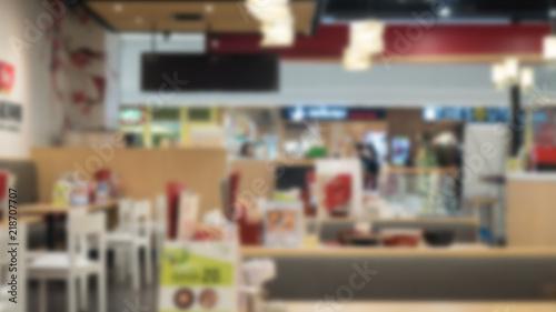blur restaurant interior - blurred background