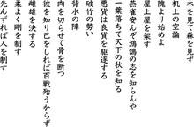 日本語のかっこいいことわざ