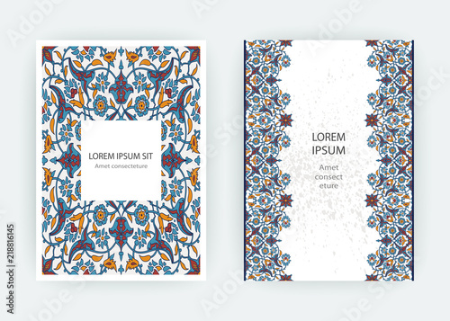 Arabesque Floral Decoration Print Border Design Template