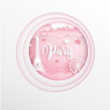 Paris, France Landmark With White Frame, Sweet Pastel Color For Honeymoon Trip Advertising Design Vector Illustration.