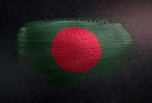Bangladesh Flag Made Of Metallic Brush Paint On Grunge Dark Wall