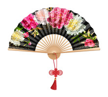 Chinese Fan With A Pattern Of ...
