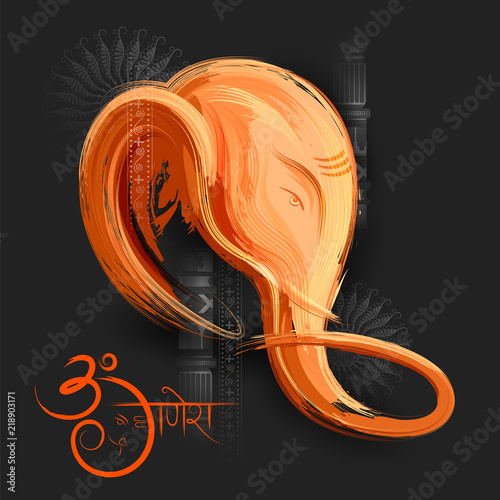 Photo  Lord Ganpati background for Ganesh Chaturthi with message in Hindi Ganapati