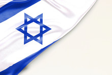 Flag Of Israel With A Place For Text