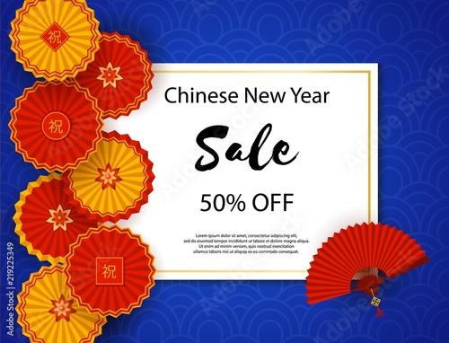 Chinese New Year greeting card with golden frame and tradition round