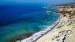 Landscape view over the famous blue bay near the birthplace of Aphrodite in Cyprus