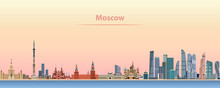 Vector Illustration Of Moscow ...