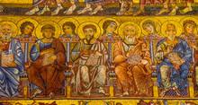 Saints Mosaic Dome Bapistry Sa...