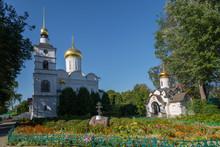 Borisoglebsky Monastery, Boris And Gleb Cathedral, Chapel Of The Holy Spirit, Dmitrov, Moscow Region, Russia