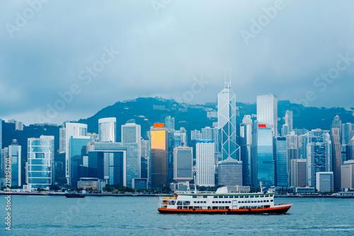 Photo  Hong Kong Harbor View