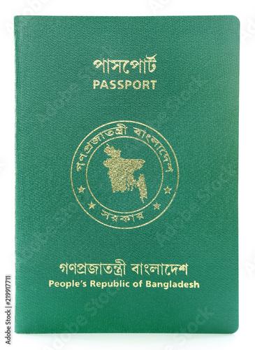 Passports of Bangladesh Wallpaper Mural