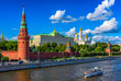 canvas print picture - Moscow Kremlin, Kremlin Embankment and Moscow River in Moscow, Russia. Architecture and landmark of Moscow