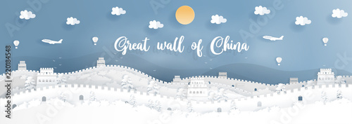 Fotografie, Obraz  Panorama postcard of world famous landmarks of Great wall of China in paper cut