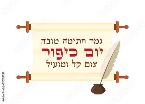 Obraz na płótnie Scroll with Jewish greeting for Yom Kippur