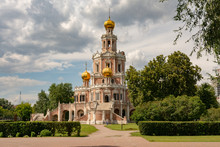 Russia, Moscow. Church Holy Vi...
