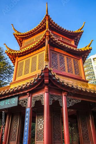 Spoed Foto op Canvas Oceanië Pagoda in Chinese Garden, Sydney, Australia
