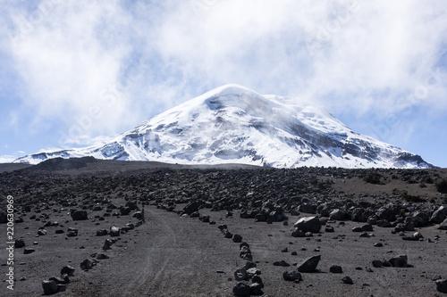 In de dag Zuid-Amerika land Volcan Chimborazo, Équateur