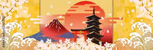 Naklejka premium Japonia Pozioma czerń