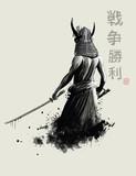 Japoński samourai z mieczem - 220735543