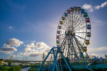 Taipei Children's Amusement Park, Began Life As The Taipei Children's Recreation Center