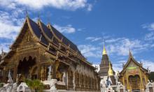 Wat Den Salee Sri Muang Gan (W...