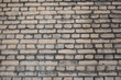 White Wall Background. Old Grungy Brick Wall Horizontal Texture. Brickwall Backdrop. Stonewall Wallpaper. Vintage Wall