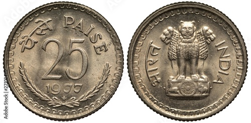 India Indian Coin 25 One Paise 1977 Digit Of Value Divides Country