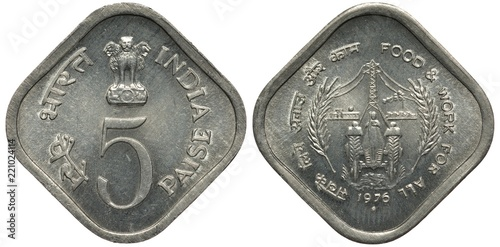 Fotografering  India Indian coin 5 five paise 1976, subject F