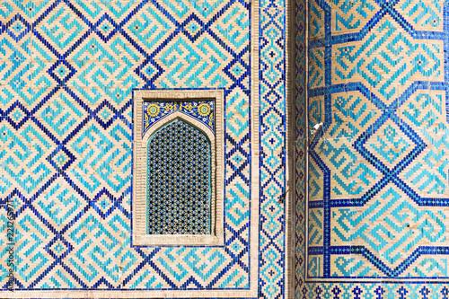 Papiers peints Con. ancienne The Registan, the heart of the ancient city of Samarkand - Uzbekistan