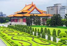 Taipei Taiwan National Concert Hall