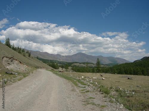 Spoed Foto op Canvas Donkergrijs Altai mountains
