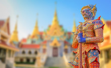 Yak Statue At Public Temple