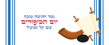 Jewish Holiday Of Yom Kippur, ...
