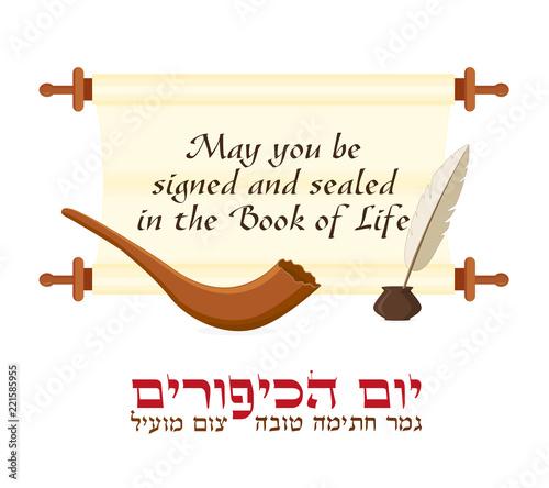 Fotografia Jewish holiday of Yom Kippur, greeting card