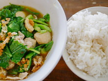 Selective Focus Of Tasty Thai ...