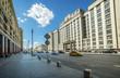 Государственная Дума Российской Федерации State Duma of the Russian Federation