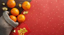 Chinese New Year Decoration And Mandarin Oranges