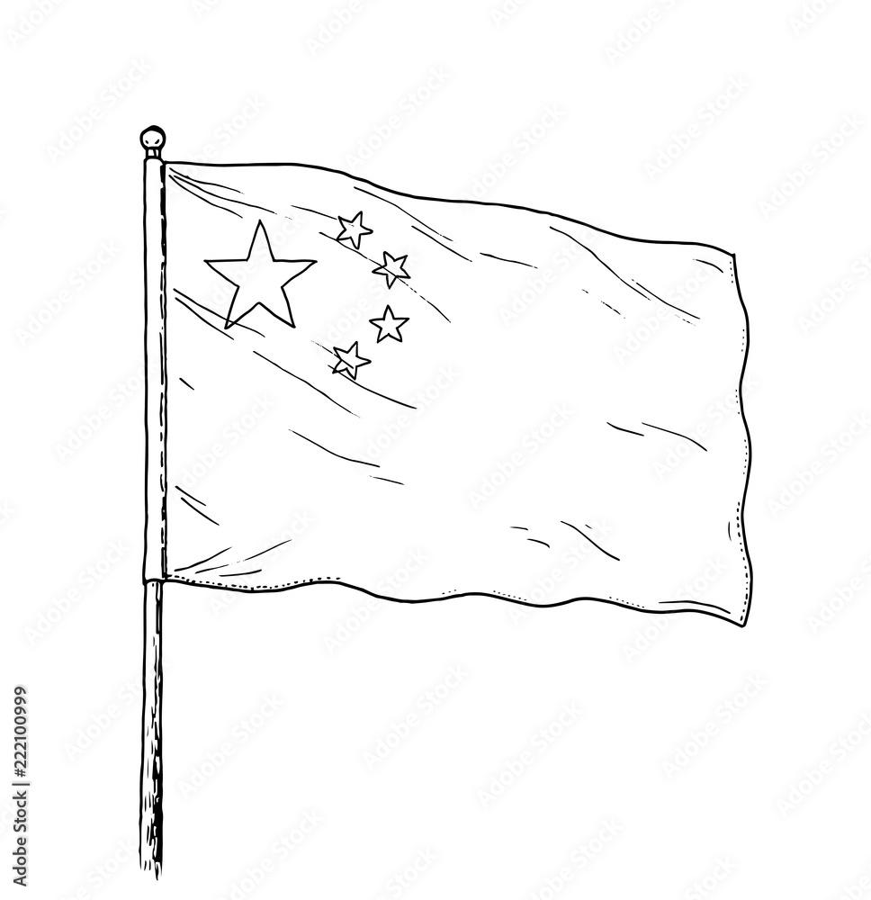 Fotografie, Obraz Chinese flag drawing - vintage like