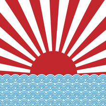 Vector Of Red Sun Ray Of Japan...