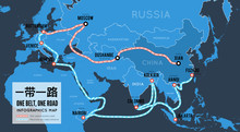 One Belt One Road. New Chinese Trade Silk Road. Map Infographics