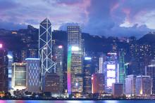 Hong Kong Business District Building Skyline.