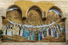 Mosaic Mural's In The Entrance To The Hanging Church In Cairo, Egypt.  November 22, 2016: