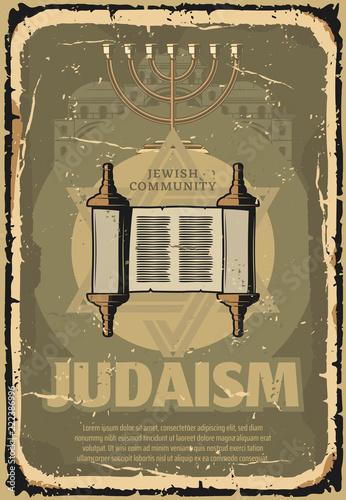 Canvas Print Judaism Torah scroll religious symbol retro poster